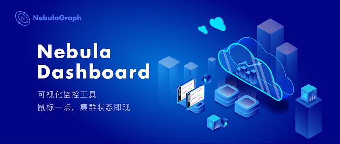 nebula-dashboard