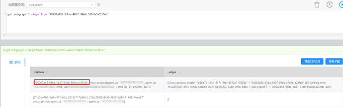 web-subgraph_result