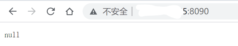 网关null